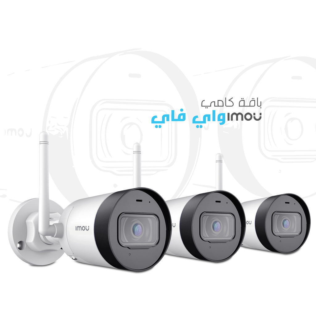 CamY Wi-Fi package - IMOU - 4MP resolution