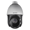 4mega pixel camera 100meters - hikvision - IP
