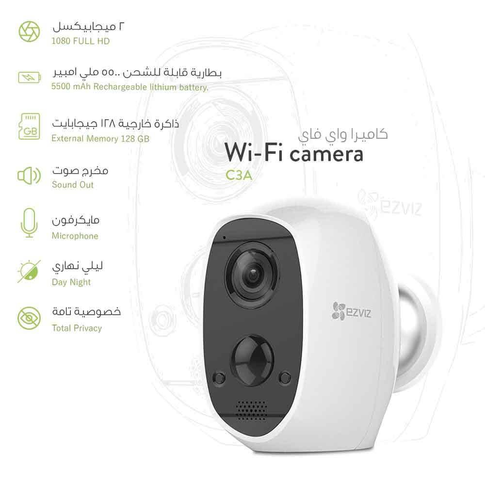 Wi-Fi camera works with battery 🔋 ~