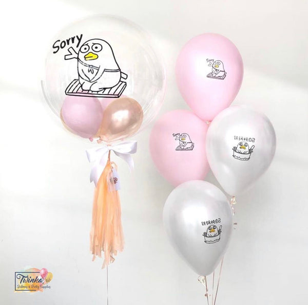 *JAN-FEB RM150* Sorry Duckie *Helium*