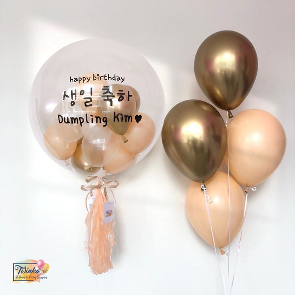 *March & April RM168* Korean Beige Gold *Helium*