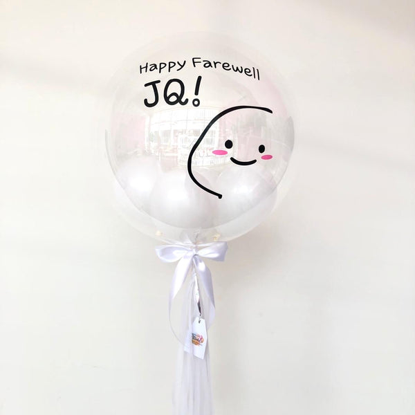 "(16"" Bubble Balloon) Hello BB *Helium*"