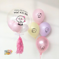 *March - April RM150* Pastel Pastel BBs *Helium*