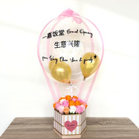 (Designer Luxe) Bubble Peach - Soap Rose Blooms Box