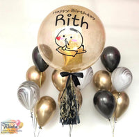 Chrome Rith BB Balloon *Helium*