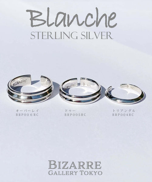 Blanche トリアングル Silver Ring BRP004RC