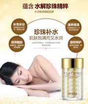 120G Natural Pearl Moisturizing Sleeping Mask