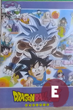 Dragon Ball Z Poster (2510)