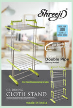Load image into Gallery viewer, 733 Stainless Steel Double Pole 3 Layer Cloth Drying Stand