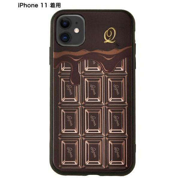 Melty Chocolate Hard Glass Case-iPhone11