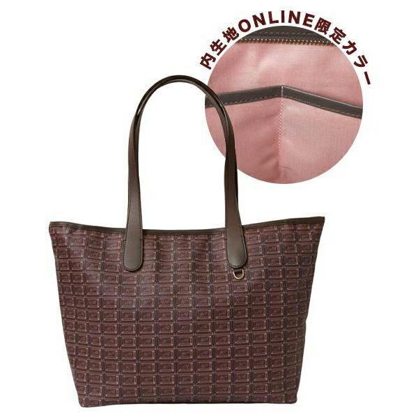 【Online Limited】Bitter Chocolate Zip Leather Tote Bag (Pink colored inner)