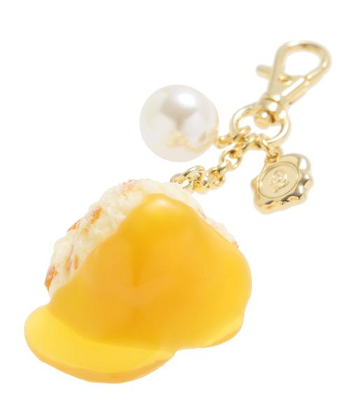 Sauced Apricot Ice Cream Bag Charm