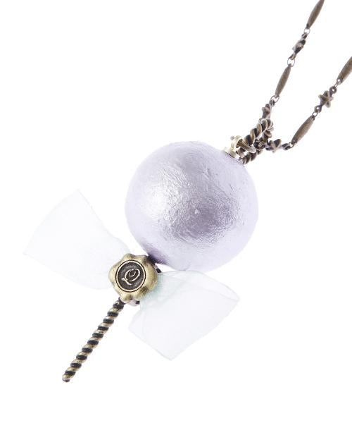Cotton Candy Necklace (Purple)