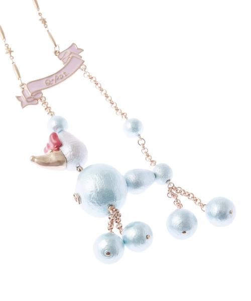 Marionette Poodle Cotton Candy Necklace (Blue)