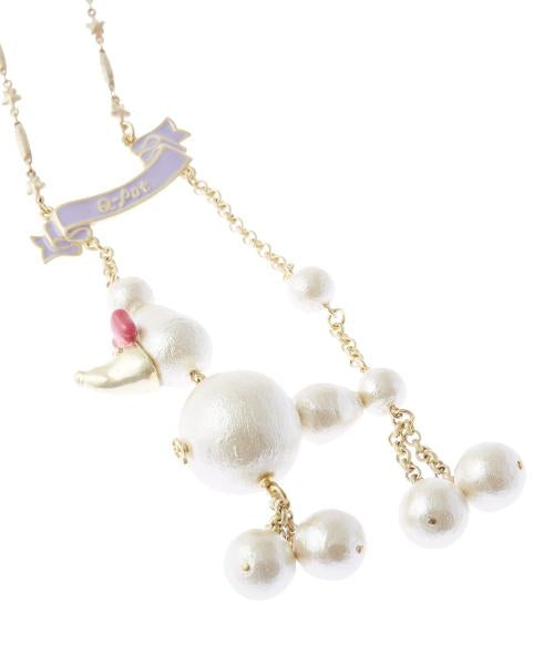 Marionette Poodle Cotton Candy Necklace (White)
