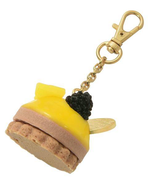 Passion Fruit Petit Cake Bag Charm