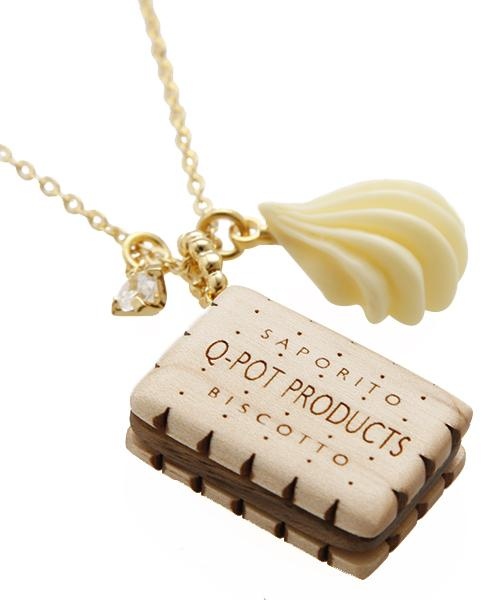 Milk Biscuit Whipped Cream Necklace