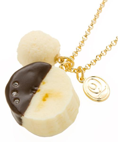 Chocolate Covered Banana Necklace