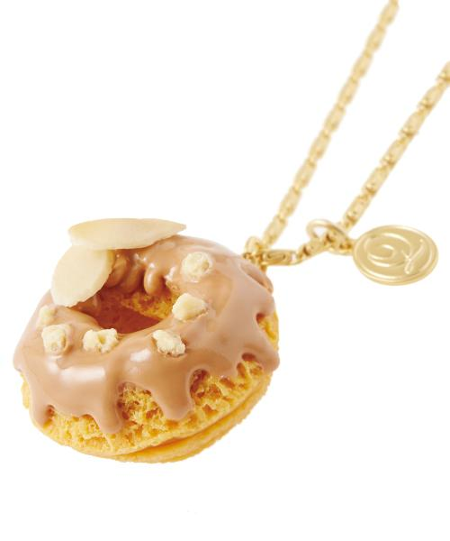 Melty Café Mocha Doughnut Necklace