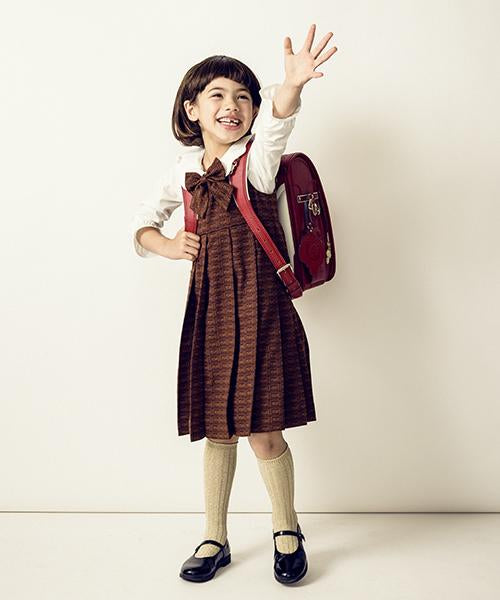 Melty Chocolate Dress set (Kids)