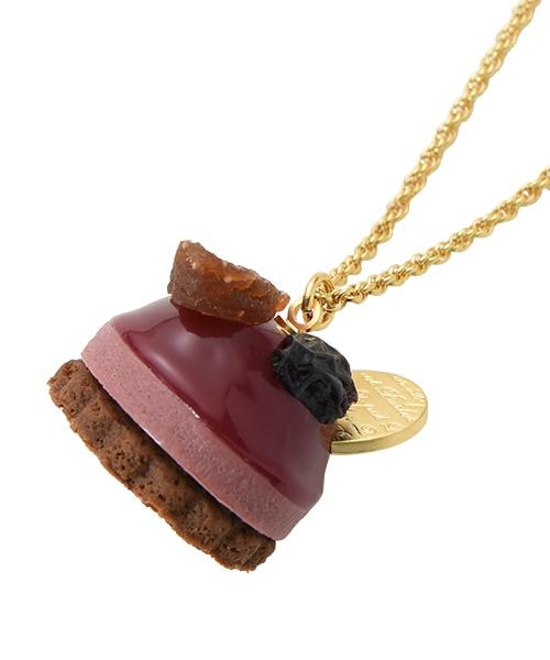 Fig Petit Cake Necklace