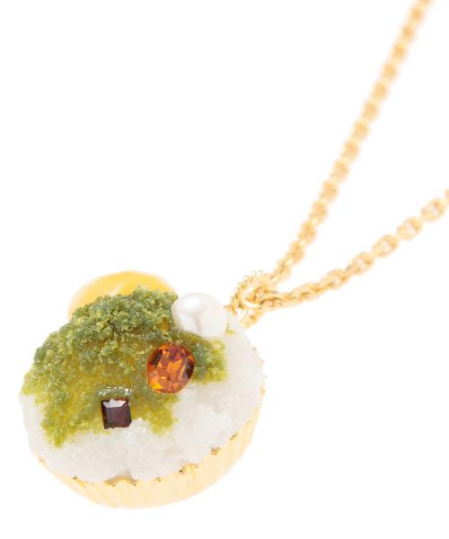 Matcha Shaved Ice Necklace