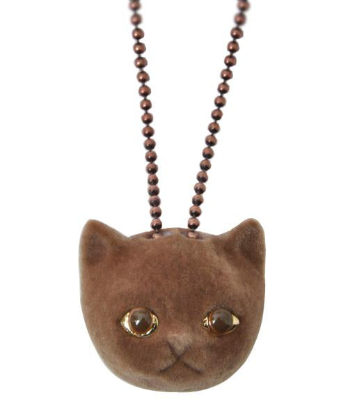 Chocolate Cat Necklace (Brown)