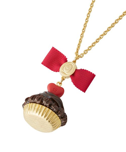 Heart Chocolate Cupcake Necklace (Bitter Chocolate)