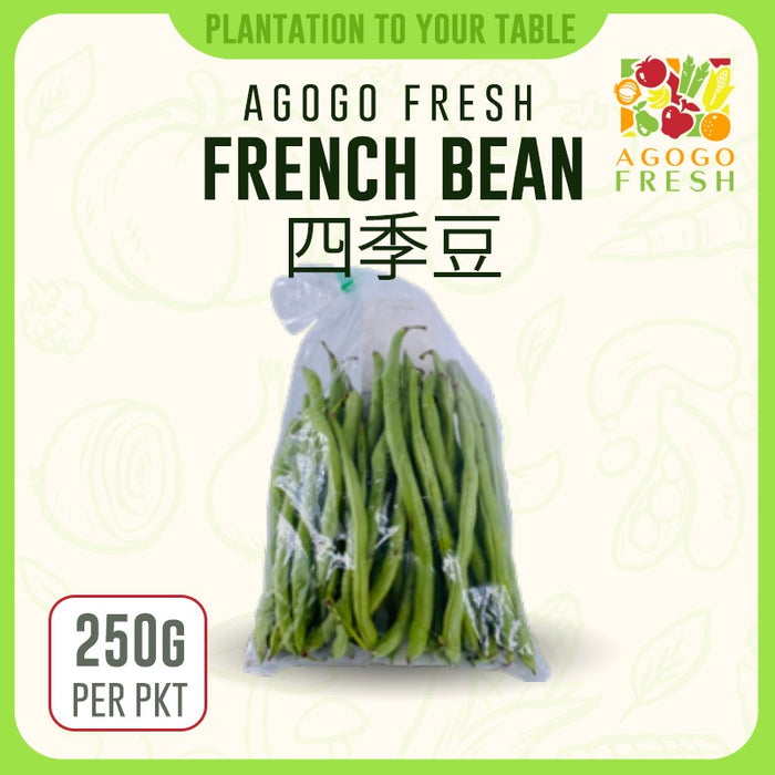French Bean 250g
