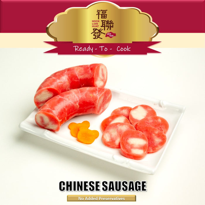 Chinese Sausage - Frozen 1kg