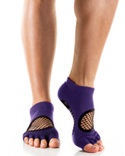 Load image into Gallery viewer, Arebesk Open Toe - Fishnet (Multiple Colors)