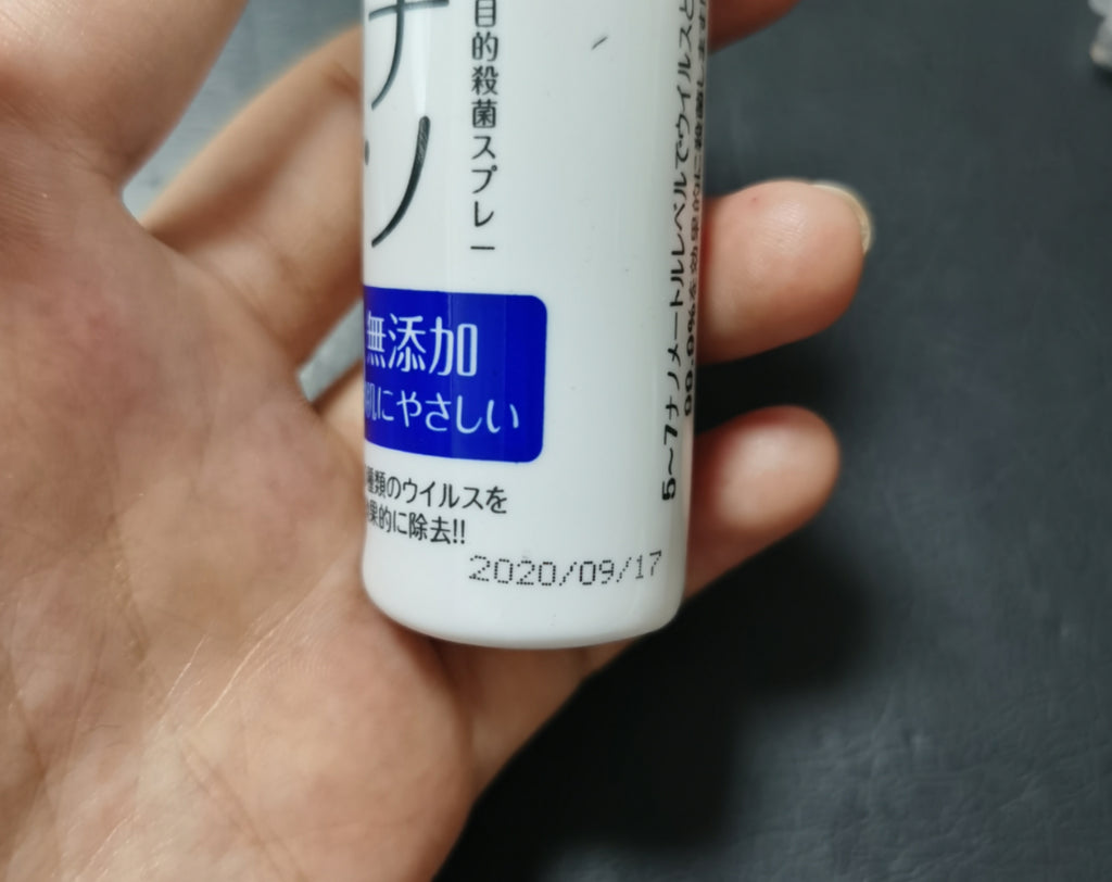 inkjet coding production date and batch number on the skin care product bottle with SoliJet handheld inkjet printer gun marking printer for cloth