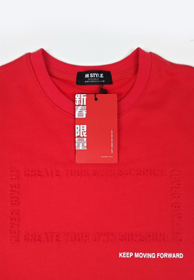 Men Short Sleeve Emboss Slogan Fashion Tee [Year Of Ox] - Red - XGS1H2720
