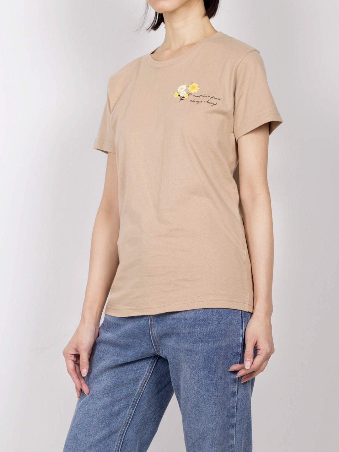 Women Graphic Short Sleeve T-Shirt - Khaki