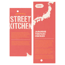 Load image into Gallery viewer, STREET KITCHEN Asia - Japanese Teriyaki Chicken Scratch Kit