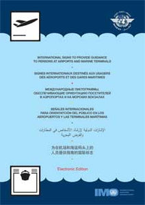 E370M - E-Book: Guidance Signs for Airport & Marine Terminals, 1995 - English, French, Spanish, Chinese & Arabic