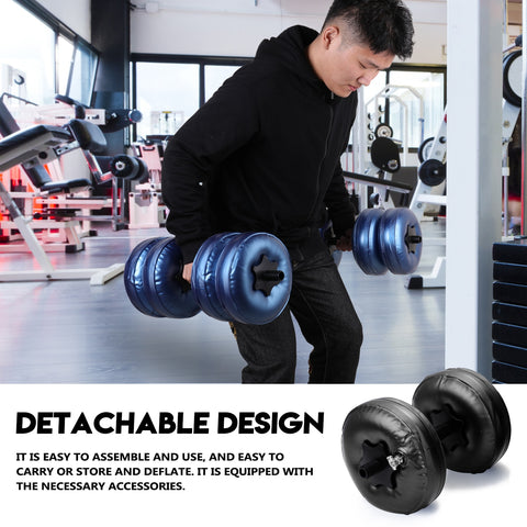Image of 35-55lb Flexible Fitness Water-filled Dumbbell Bodybuilding Equipment