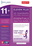 UBP 11+ Essentials 3D Non Verbal Reasoning