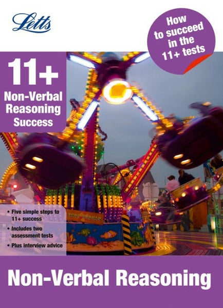 Letts 11+ Success - Non-Verbal Reasoning: Complete Revision