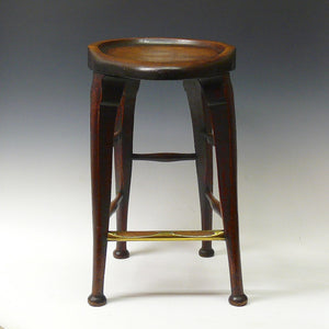 Cash Desk Stool