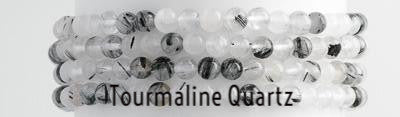 Tourmaline Quartz | Power Mini Bracelets