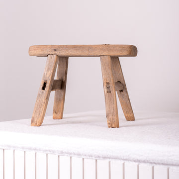 Mini Elm Stool
