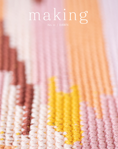 The cover of Making Magazine No. 11, which is a close-up of crocheted fabric in shades of pink, peach, and yellow.