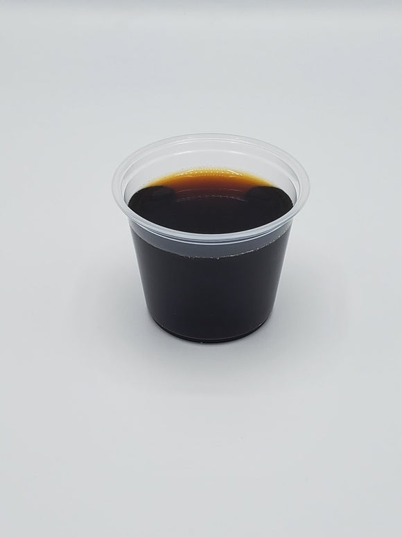 5.5 oz Plastic Portion Cup - 2,500/Case
