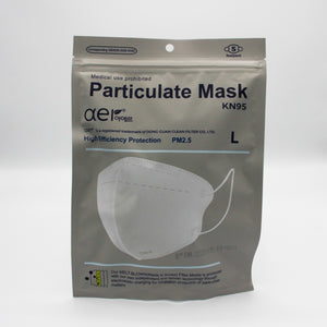 KN95 Mask - Filters out Dust, Bacteria, Smoke & Pollen - 5 Masks