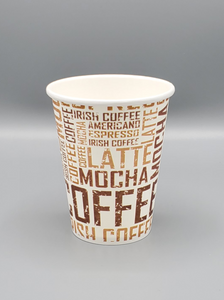 8oz COFFEE PAPER CUP PRINTED 1000/Case