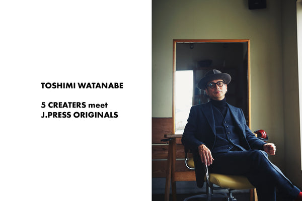 5 CREATORS meet J.PRESS ORIGINALS Ⅰ