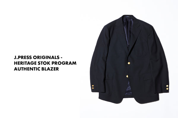HERITAGE STOCK PROGRAM - AUTHENTIC BLAZER