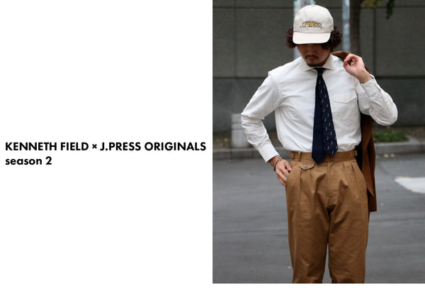 KENNETH FIELD × J.PRESS ORIGINALS season 2