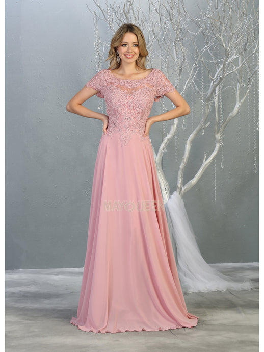 MQ 1763 - A Line Prom Gown with Lace Applique Bodice & Cap Sleeves